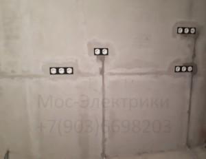 elektrika-v-novostrojke-pod-klyuch
