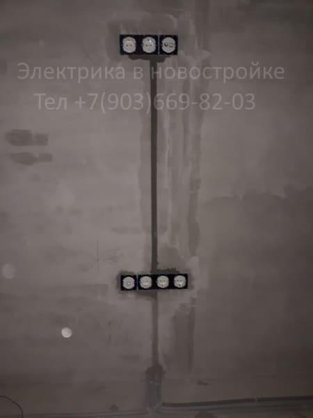 elektrika-v-novostrojke-provesti-cena