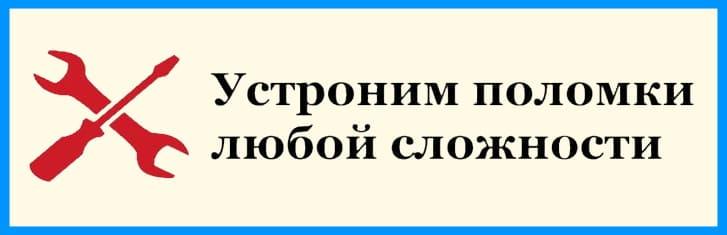 vizov_elektrikai