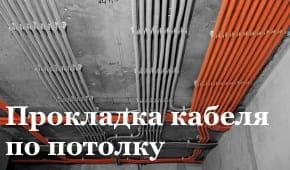 zamena-ehlektriki-v-dvuhkomnatnoj-kvartire-pod-klyuch