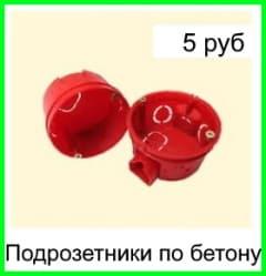 zamena-ehlektroprovodki-v-kvartire-stoimost-rabot-moskva