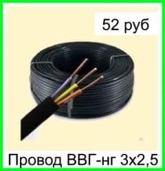 ehlektrika-v-kvartire-pod-klyuch-stoimost