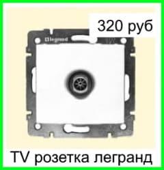 stoimost-ehlektriki-v-kvartire-pod-klyuch