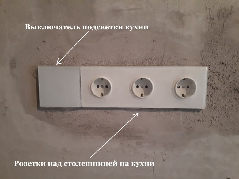 Монтаж розеток в панельном доме