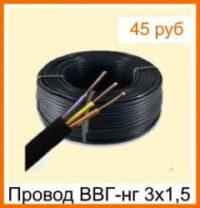 ehlektrika-pod-klyuch-stoimost-moskva