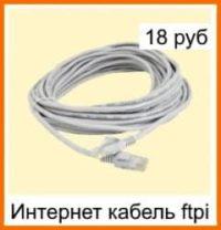 ehlektrika-v-kvartire-pod-klyuch