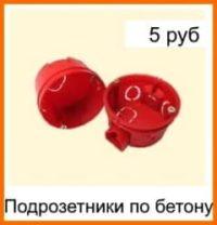 ehlektrika-v-kvartire-pod-klyuch-cena