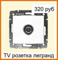 ehlektrika-v-kvartire-pod-klyuch-cena-za-m2