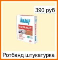 ehlektrika-v-kvartire-stoimost-moskva